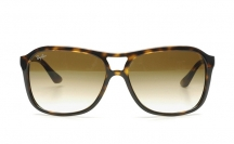 Ray-Ban RB4128 710/51 Cats 4000